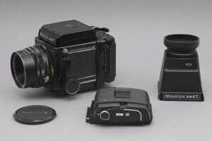Mamiya RB67 ProS Kit