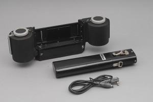 Nikon F-250 Dorso Motore per Nikon F